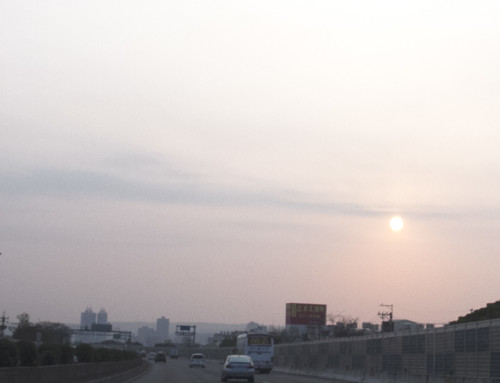 KAOHSIUNG, TAIWAN PART 1: DRIVING FROM TAIPEI TO KAOHSIUNG (高雄)
